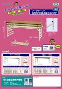 ワークテーブル  折りタタミ    高さ調整タイプカタログ